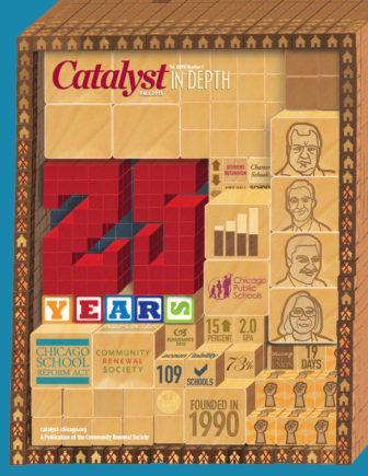 Catalyst-Fall2015_cover72dpi