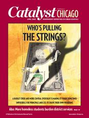 Catalyst Chicago issue cover, published Apr 2005