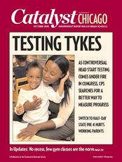 Catalyst Chicago issue cover, published Oct 2005