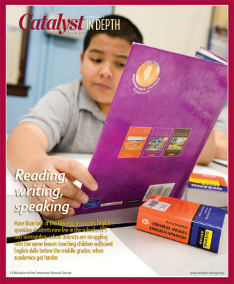 Catalyst Chicago issue cover, published Feb 2012